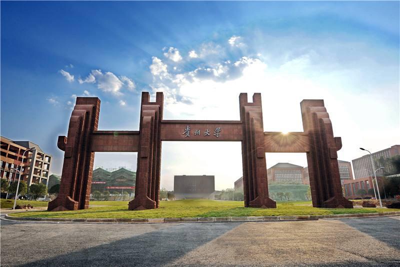 贵州大学医学院实验室建设